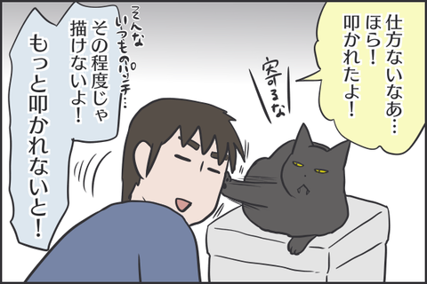 IMG_7674