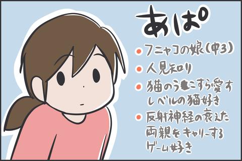 IMG_9601