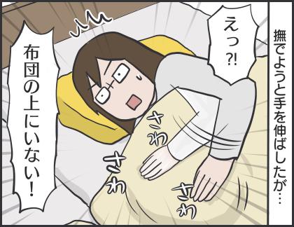 IMG_6724