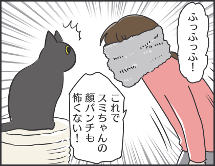 IMG_6719