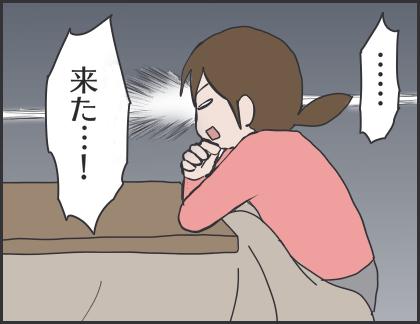 IMG_6813