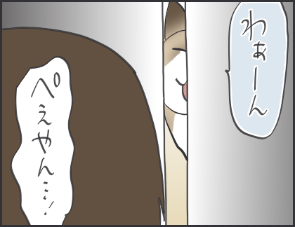 IMG_5171