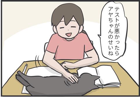 IMG_2152