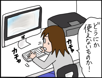 ウイルス1