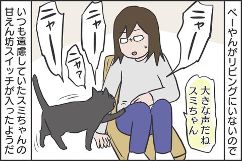 IMG_7177