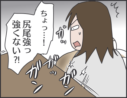 IMG_6654