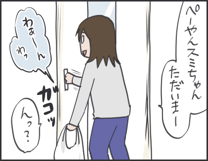 IMG_5178