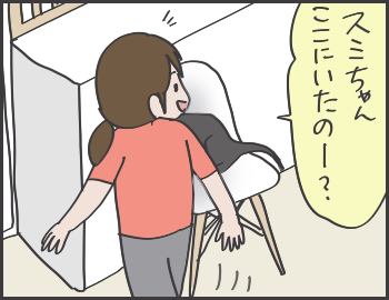 2016-09-05-20-55-01