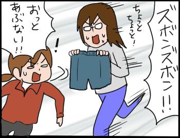 うっかり7