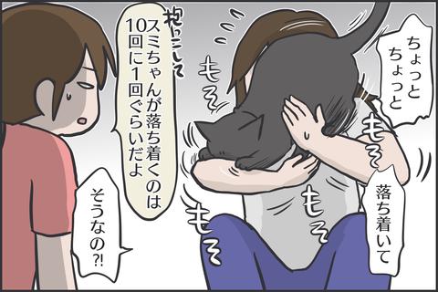 IMG_8017