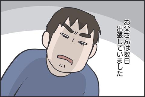 IMG_9130