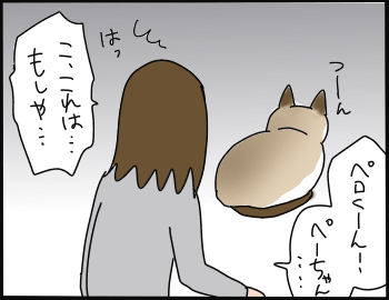 2016-01-06-01-31-29