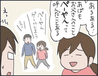 IMG_4866