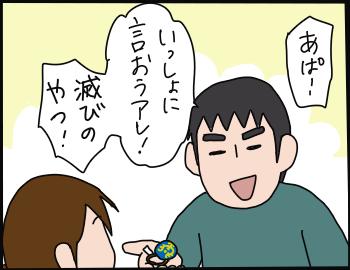 2015-12-30-03-47-15