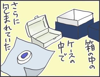 2016-06-03-22-46-32