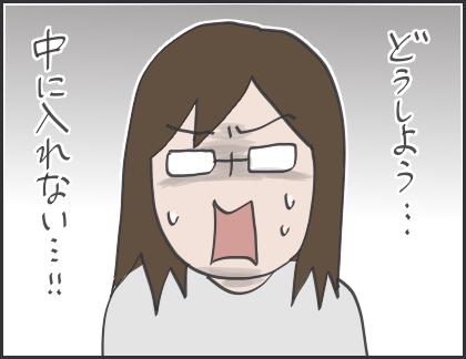 IMG_5175