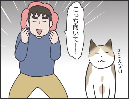 IMG_6515