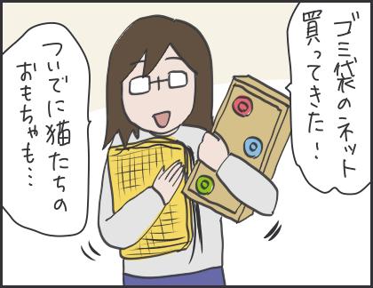 IMG_5494