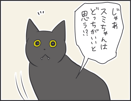 IMG_5737
