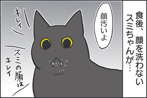 IMG_7705