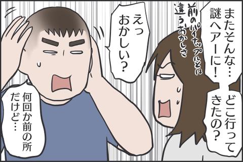 IMG_7558