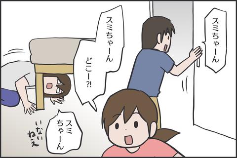 IMG_8019