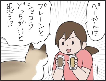 IMG_5740