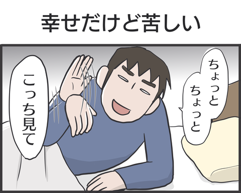 IMG_7139