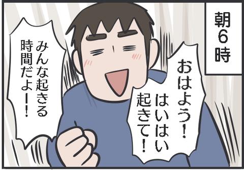 IMG_0891