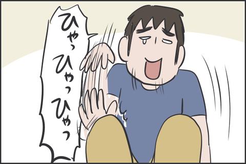 IMG_7686