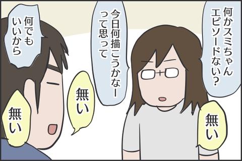 IMG_7672