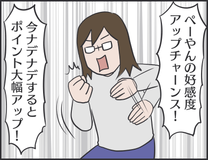 IMG_6670