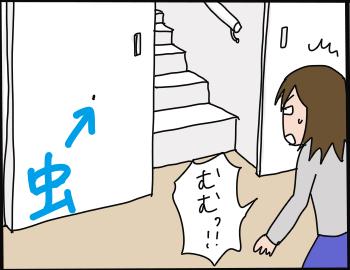 2015-12-20-04-46-09