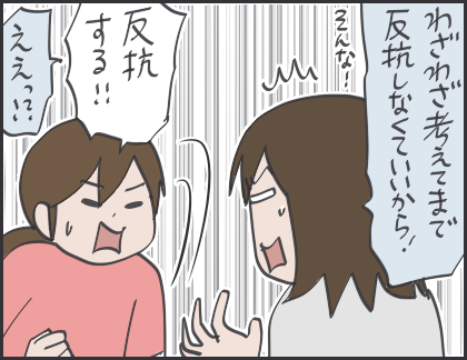 IMG_5659