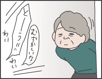 2016-06-07-01-53-14