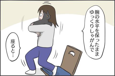 IMG_9136