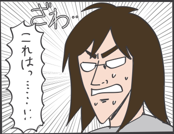 2016-04-09-04-03-35