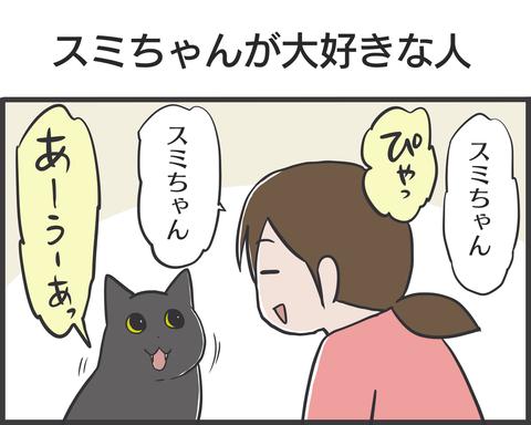IMG_7521