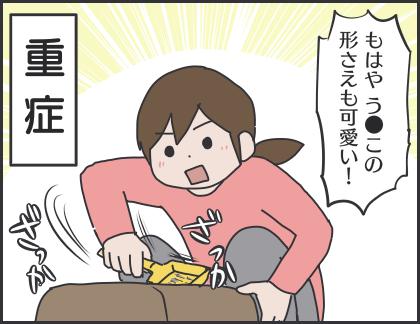 IMG_6725