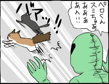 緑のグレイ4