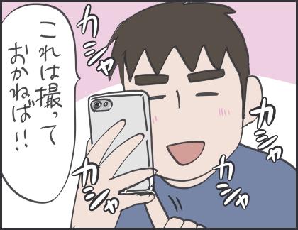 IMG_5519