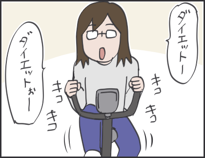 IMG_5536