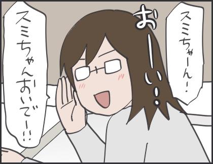 IMG_5231