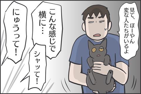 IMG_0093