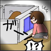 sakoku