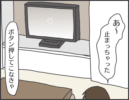 IMG_6932