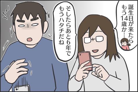 IMG_7188