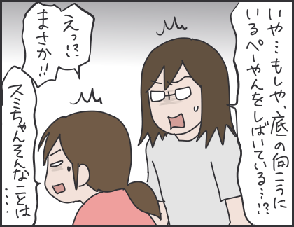 IMG_6300