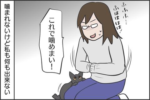 IMG_8472