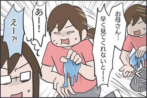 IMG_7617